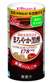 maroyakakurozu