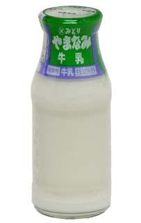 やまなみ牛乳