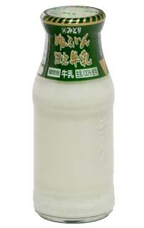 ゆふいん限定牛乳