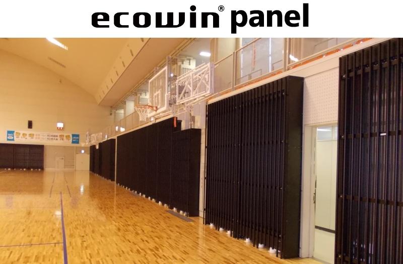 ecowin panel