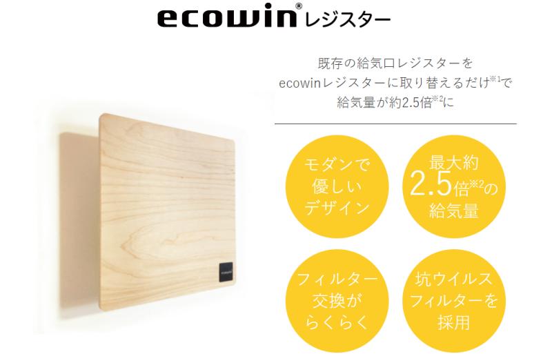 ecowin register